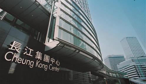 Pefect Ten - Cheung Kong Center